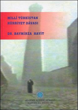 Milli Türkistan Hürriyet Davası, 2004