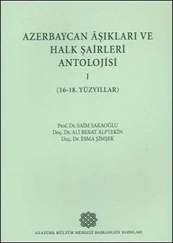 Azerbaycan Âşıkları ve Halk Şâirleri Antolojisi, 2000