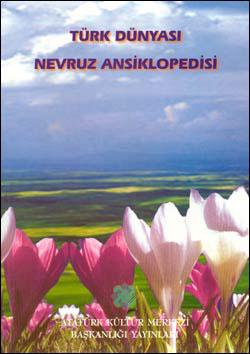 Türk Dünyası Nevruz Ansiklopedisi, 2004