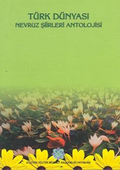 Türk Dünyası Nevruz Şiirleri Antolojisi, 2004
