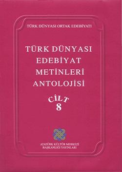 Türk Dünyası Edebiyat Metinleri Antolojisi, 2007