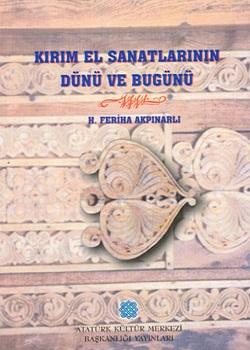 Kırım El Sanatlarının Dünü ve Bugünü, 2004