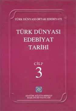 Türk Dünyası Edebiyatı Tarihi, 0