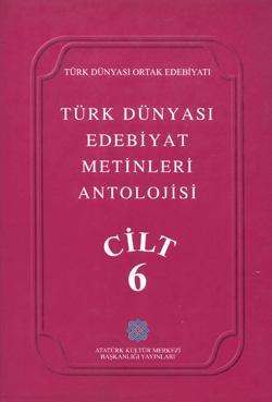 Türk Dünyası Edebiyat Metinleri Antolojisi, 0