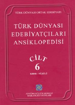 Türk Dünyası Edebiyatçıları Ansiklopedisi, 0