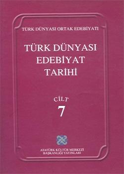 Türk Dünyası Edebiyat Tarihi, 2006