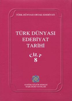 Türk Dünyası Edebiyatı Tarihi, 2007