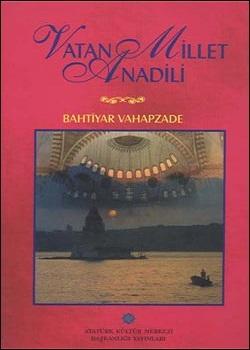 Vatan Millet Anadili, 2000
