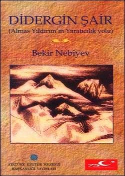 Didergin Şair, 1999