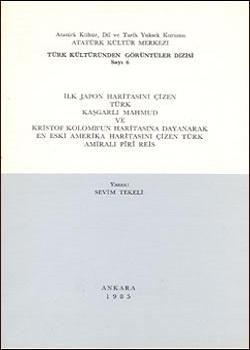 İlk Japon Haritasını Çizen Türk Kaşgarlı Mahmud ve Kristof Kolomb`un Haritasına Dayanarak En Eski Amerika Haritasını Çizen Türk Amiralı Piri Reis, 1985