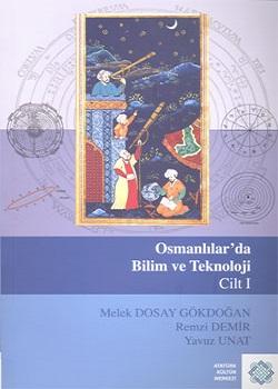 Osmanlılar`da Bilim ve Teknoloji, 2012