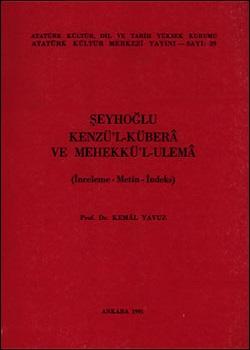 Şeyhoğlu Kenzü`l-Kübera ve Mehekkü`l-Ulema, 1991