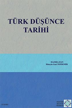 Türk Düşünce Tarih, 2014