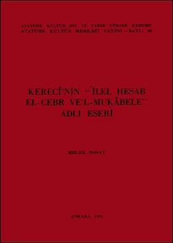 """Kereci'nin """"İlel-Hesab El-Cebr ve'l-Mukabele"""" Adlı Eseri, 1991"""