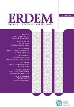 Erdem Dergisi, 2014