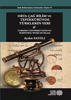 Orta Çağ Bilim ve Tefekküründe Türklerin Yeri, 2015