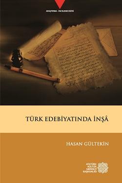 Türk Edebiyatında İnşâ, 2015
