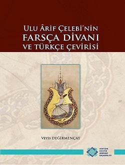 Ulu Ârif Çelebi'nin Farsça Divanı ve Türkçe Çevirisi, 2017