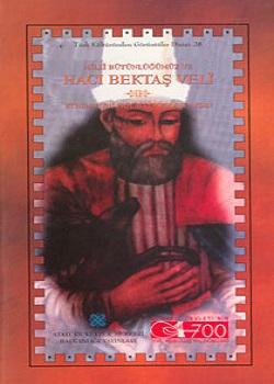 Milli Bütünlüğümüz ve Hacı Bektaş Veli, 1999